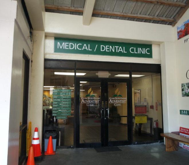 アメリカで歯医者に行くことに(後編)