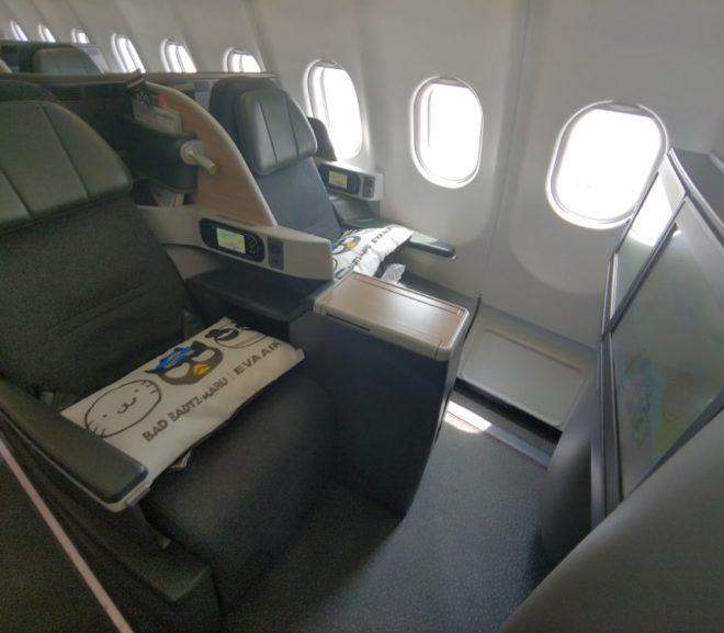 エバー航空ビジネスクラス(福岡ー台北)