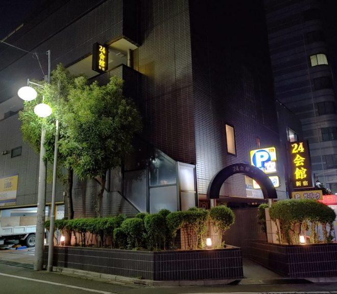 新宿のゲイホテル。24会館新宿店に泊まってみた