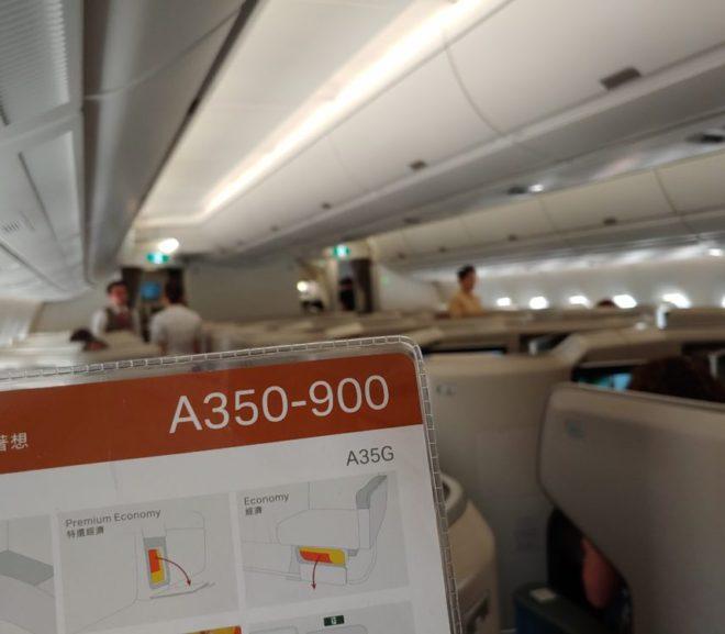 キャセイ最新A350でテルアビブから香港へ