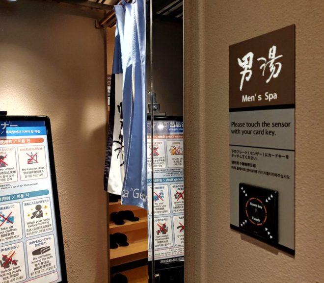 アパ最上級ブランド「プライド」宿泊(客室、朝食、大浴場)