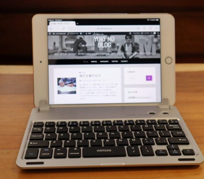 iPad miniをパソコン化?